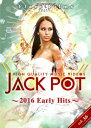 JACK POT 36 〜2016 Early Hits〜 [ (V.A.) ]