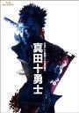 日本テレビ開局60年特別舞台『真田十勇士』(14年上演版)【Blu-ray】 [ 中村勘九郎 ]