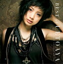 プラチナムベスト BEST of UETO AYA -Single Collection-PLUS
