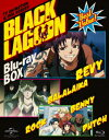 BLACK LAGOON Blu-ray BOX<スペシャルプライス版>【Blu-ray】 [ 広江