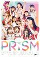 モーニング娘。'15 コンサートツアー秋 PRISM [ モーニング娘。'15 ]
