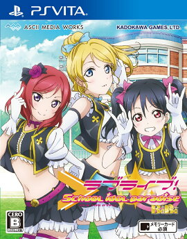 ��֥饤�֡� School idol paradise Vol.2 BiBi �̾���