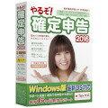 やるぞ!確定申告2016 for Windows