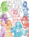 アイカツ!ミュージックフェスタ2017 アイカツスターズ!版【Blu-ray】 [ (アニメーション...