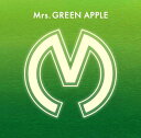 Mrs. GREEN APPLE (初回限定盤 CD+DVD) [ Mrs.GREEN APPLE ]