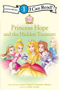 Princess Hope and the Hidden Treasure PRINCESS HOPE & THE HIDDEN TRE (I Can Read Books: Level 1)