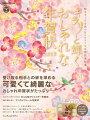 キラリと輝くおしゃれな年賀状(2013)