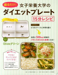 �ڿ�����<br />��������������ұ�����ؤΥ������åȥץ졼��15ʬ�쥷�� Olive�����