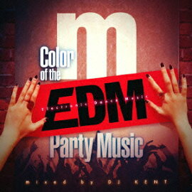 Manhattan��Records��Presents��Color��of��The��EDM��Party��Music