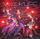 Walkure Trap! (初回限定盤 CD+DVD) [ ワルキューレ ]