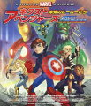 ネクスト・アベンジャーズ 未来のヒーローたち【Blu-ray】