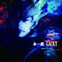 白露ーHAKURO-(初回限定CD+DVD) [ GACKT ]