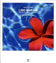 Lino makani [ 高山求 ]