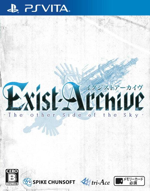 イグジストアーカイヴ - The Other Side of the Sky - PS Vita版