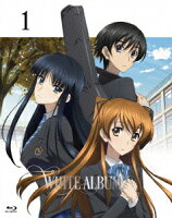 WHITE ALBUM Second season