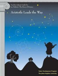 Teacher��s_Quest_Guide��_Aristot
