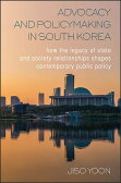 Advocacy and Policymaking in South Korea: How the Legacy of State and Society Relationships Shapes C [ Jiso Yoon ]