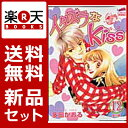 イタズラなKiss 1-12巻セット [ 多田かおる ]