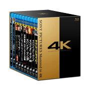 ソニー・ピクチャーズ Mastered in 4K コレクターズBOX Vol.2【Blu-ray】