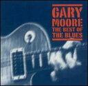 重金属硬摇滚 - 【輸入盤】Best Of The Blues [ Gary Moore ]