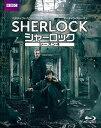 SHERLOCK/シャーロック シーズン4 Blu-ray BOX【Blu-ray】 [ ベネディクト・カンバー