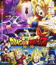 ドラゴンボールZ 神と神 【Blu-ray】 [ 野沢雅子 ]
