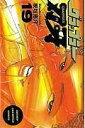 繧ー繝ゥ繝�繝励Λ繝シ蛻�迚呻シ�19�シ� �シ亥ー大ケエ繝√Ε繝ウ繝斐が繝ウ繧ウ繝溘ャ繧ッ繧ケ�シ� [ 譚ソ蝙」諱オ莉� ]