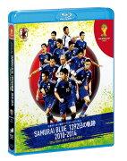 日本サッカー協会オフィシャルフィルム SAMURAI BLUE 1392日の軌跡 2010-2014 〜2014 FIFA ワールドカップ ブラジルへの道のり〜【Blu-ray】