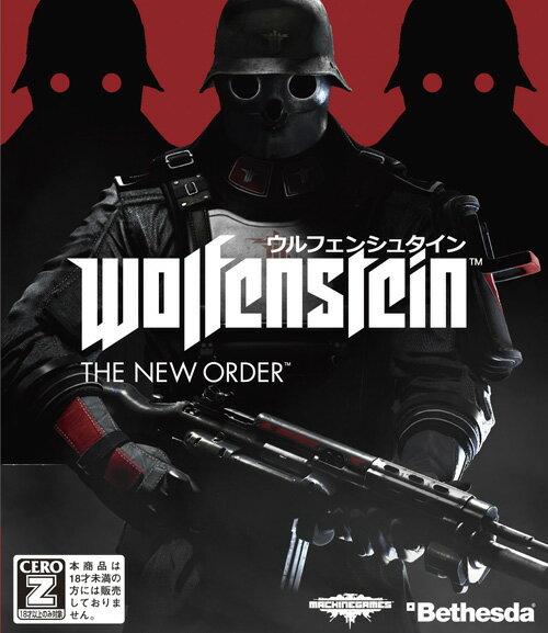 ウルフェンシュタイン: ザ ニューオーダー XboxOne版