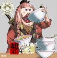 ワンピース ニッポン縦断!47クルーズCD in 福岡 WEDDING VOWS