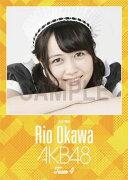 (卓上) 大川莉央 2016 AKB48 カレンダー
