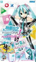 【予約】初音ミク - Project DIVA - f アクセサリーセット