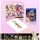 Fate/EXTELLA REGALIA BOX for PS4 ������