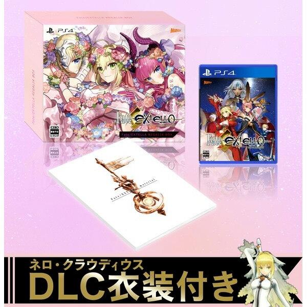 【予約】Fate/EXTELLA REGALIA BOX for PS4 限定版