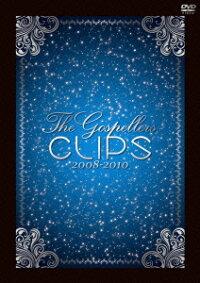 �����ڥ顼����THE_GOSPELLERS_CLIPS_2008-2010