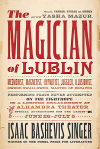 Magician_of_Lublin