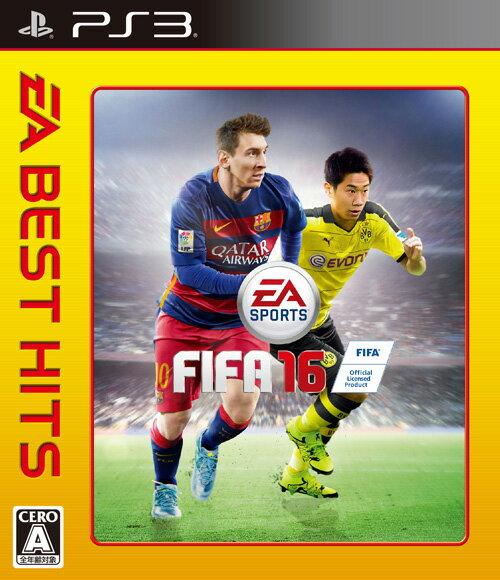 【予約】EA BEST HITS FIFA 16 PS3版
