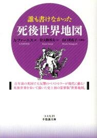 楽天ブックス: 中学3年間の数学 ... : 小学2年 漢字テスト : 漢字