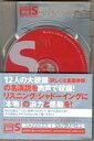 歴代アメリカ大統領ベストスピーチ集[CD]