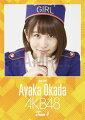 (卓上) 岡田彩花 2016 AKB48 カレンダー