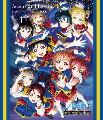 ラブライブ!サンシャイン!! Aqours 2nd LoveLive! HAPPY PARTY TRAIN TOUR Day1【Blu-ray】 [ Aqours ]