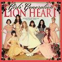 【輸入盤】5th Album: LION HEART 【台湾特別盤】 (CD+DVD) [ 少女時代 ]