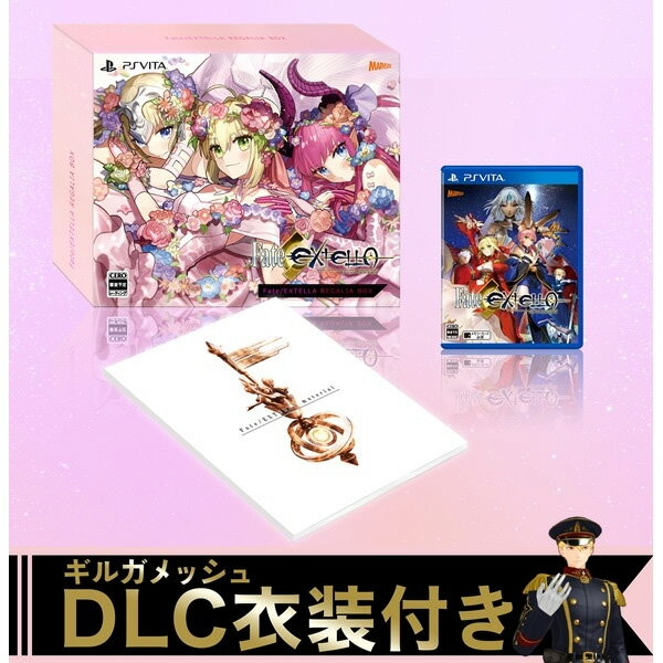 【予約】Fate/EXTELLA REGALIA BOX for PS Vita 限定版