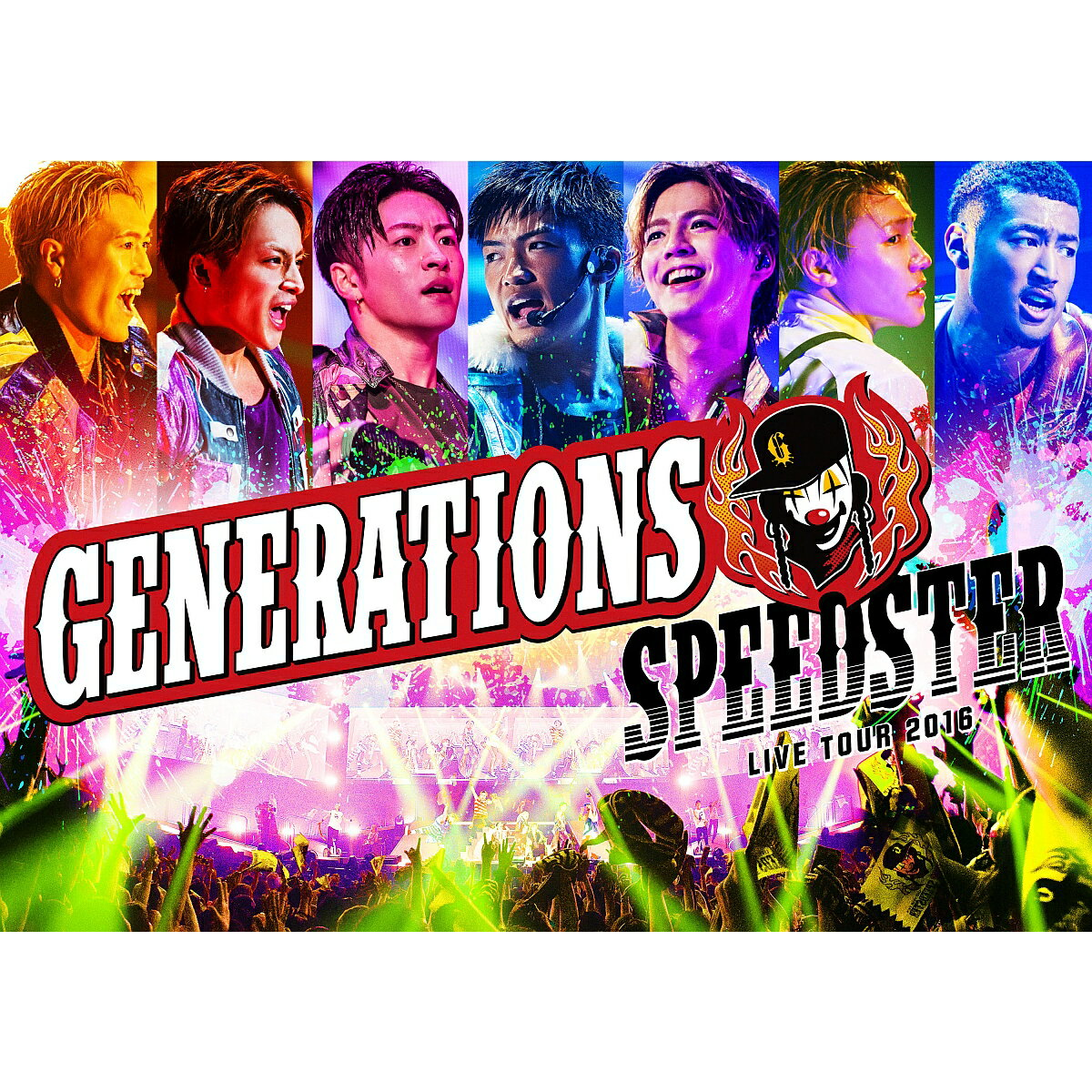 GENERATIONS LIVE TOUR 2016 SPEEDSTER(初回生産限定)【…...:book:18275247