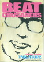 "Beat Crusaders alternative scorebook ""ta"