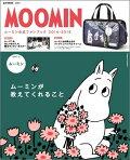 MOOMIN ��ߥ��ե���֥å� 2014-2015 ver.1 ��ߥ�