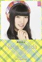 (卓上)岡田奈々 2015年 AKB48メンバーズカレンダー