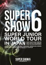SUPER JUNIOR WORLD TOUR SUPER SHOW6 in JAPAN [2DVD] [ SUPER JUNIOR ]