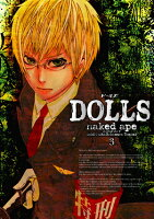 DOLLS(3)