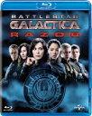 GALACTICA:スピンオフ【RAZOR/ペガサスの黙示録】【Blu-ray】 [ ミシェル・フォーブス ]